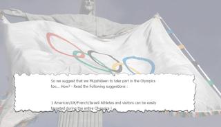 Pro-Al Qaeda Group Calls To Target Olympics, Emphasizes Attacks On U.S., France, Israel, U.K. Athletes