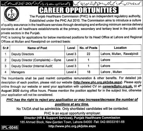 healthcare-commission-phc-govt-jobs-2020-apply-online