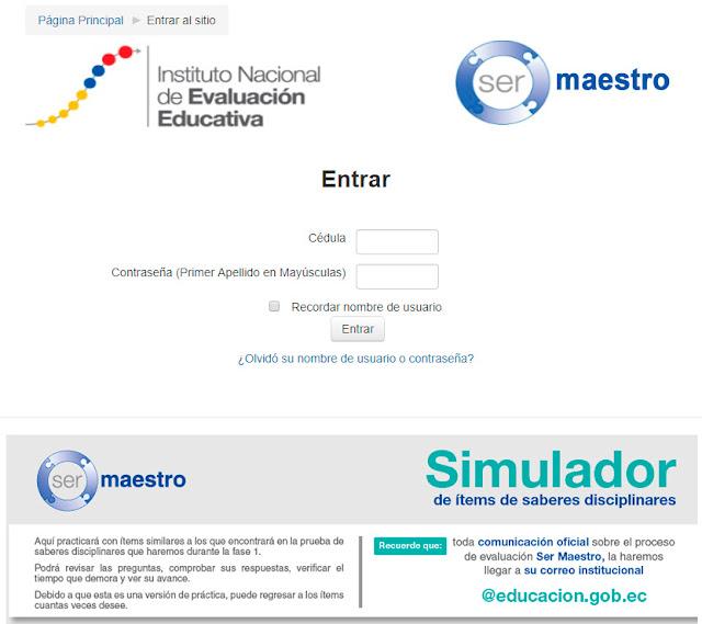 Simulador Quiero Ser Maestro 6