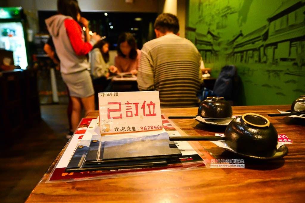 桃園日式料理居酒屋,桃園聚餐聚會場地,桃園日本料理推薦,桃園居酒屋