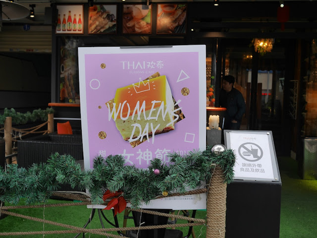 Thai restaurant Women's Day promotion in Jiangmen