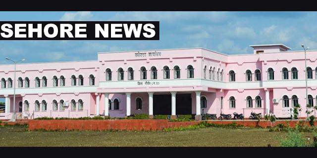 SEHORE NEWS: अरुण सक्सेना सस्पेंड, अधिकारी/कर्मचारियों की नियुक्ति में संशोधन