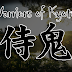 Warriors of Kyoto - Onih Entertainment