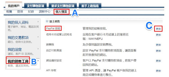 paypal-button-1