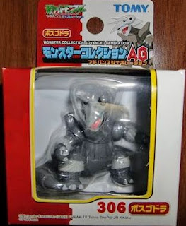 Aggron Pokemon figure Tomy Monster Collection AG series