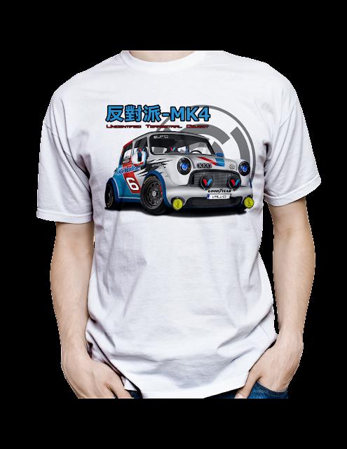 http://shop.uto-mk4.es/es/valvoline/212-3252-valvoline-uto-shirt.html#/75-color_camiseta-blanco/76-talla_camiseta-xs