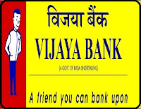 Vijaya Bank recruitment, Vijaya Bank recruitment 2018, Vijaya Bank careers, Vijaya Bank vacancy, Vijaya Bank jobs, Vijaya Bank peon recruitment 2018, Vijaya Bank recruitment peon, Vijaya Bank vacancy 2018, Vijaya Bank apply online, Vijaya Bank job vacancy, Vijaya Bank online form, Vijaya Bank online application, Vijaya Bank recruits employees at clerk, sub staff, and officer cadres,