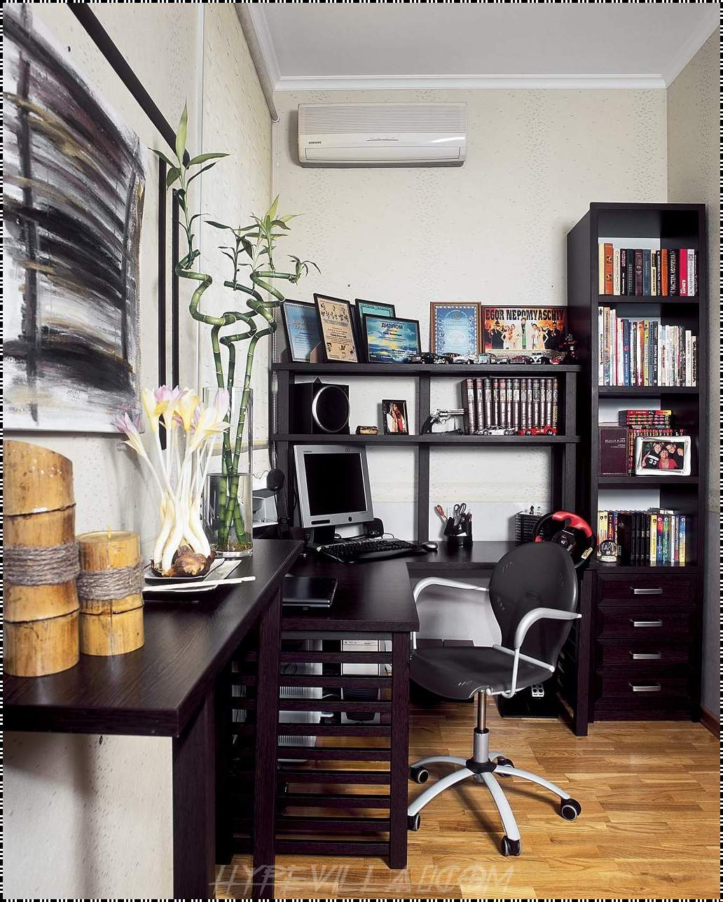 Study Room Decor Ideas