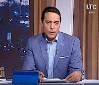 برنامج صح النوم حلقة السبت 16-9-2017 مع محمد الغيطى و نقاش حول قانون يجرم الاعتداء على فتيات الاسره
