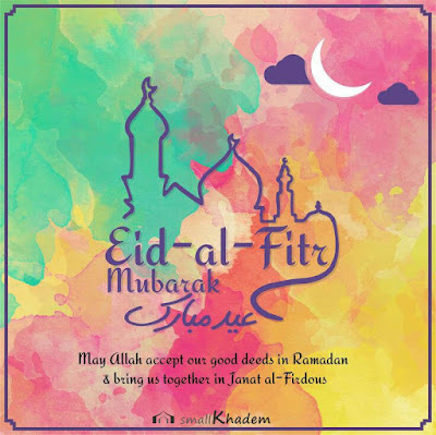 eid mubarak beautiful wish cards, message and blessing quotes 30