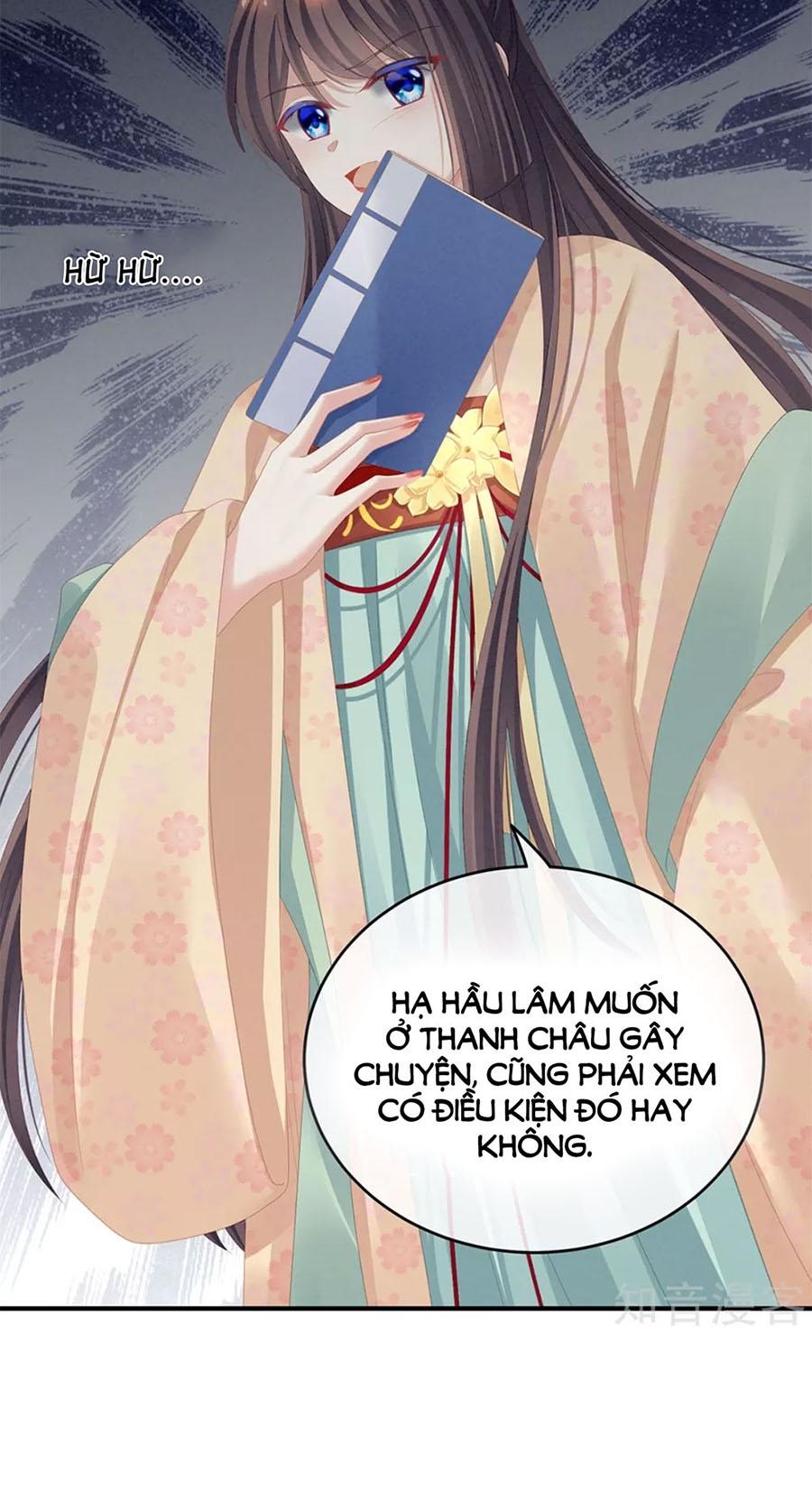 Hậu Cung Của Nữ Đế chap 111 - Trang 32