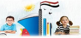 جدول وموعد إمتحانات الشهادة الاعدادية الفصل الدراسي الاول محافظة القاهرة, جدول إمتحانات نصف العام الدراسي الشهادة الاعدادية 2017 الصف الثالث الاعدادي 2017