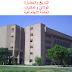 نتائج الامتحانات كليه اللغة العربيه اسيوط - جامعة الازهر