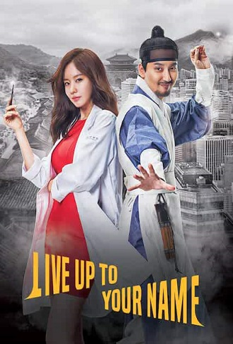Live Up to Your Name Season 1 Complete Download 480p & 720p All Episode