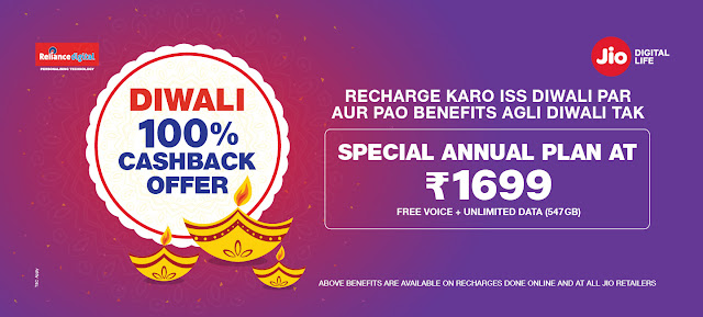 jio free recharge for 1 year
