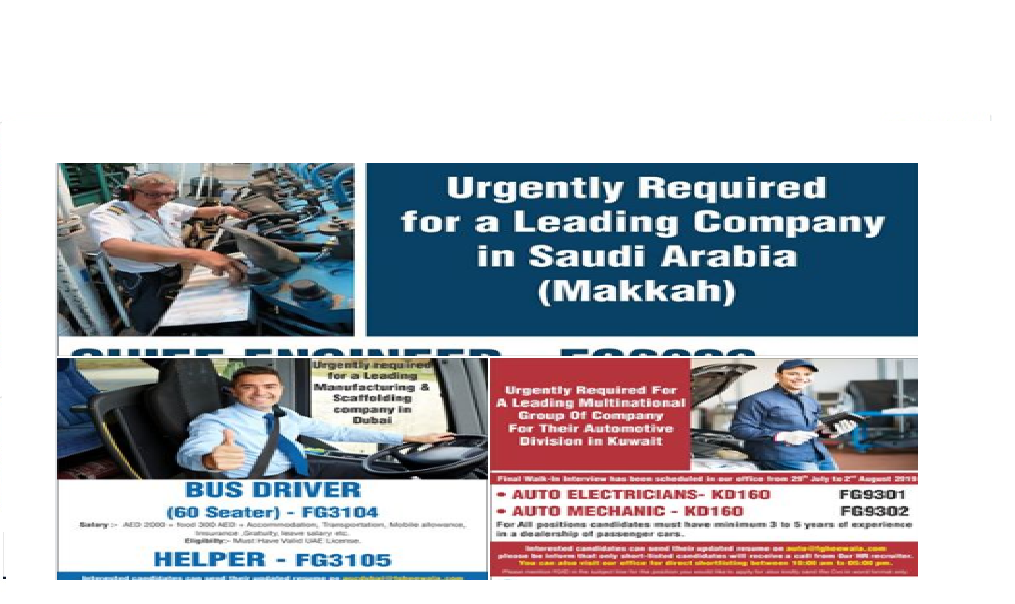 Helper Job In Company Makkah Ksa