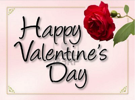 happy valentines day message sand sms