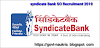 Syndicate Bank Recruitment 2019- Apply Online For 129 SO Posts