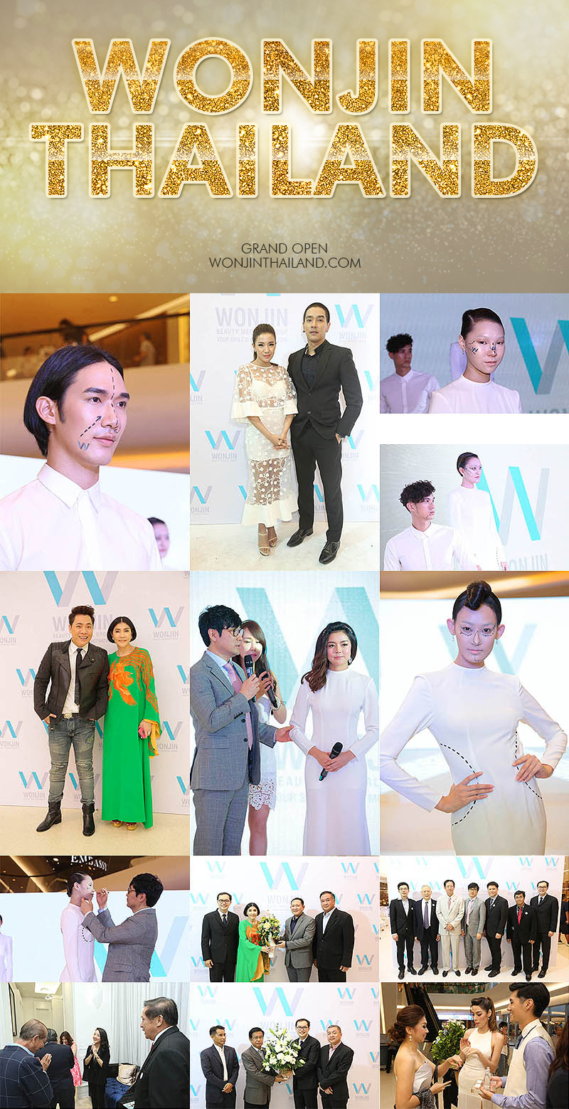 News/Media] Wonjin Beauty Medical Group Thailand Opening