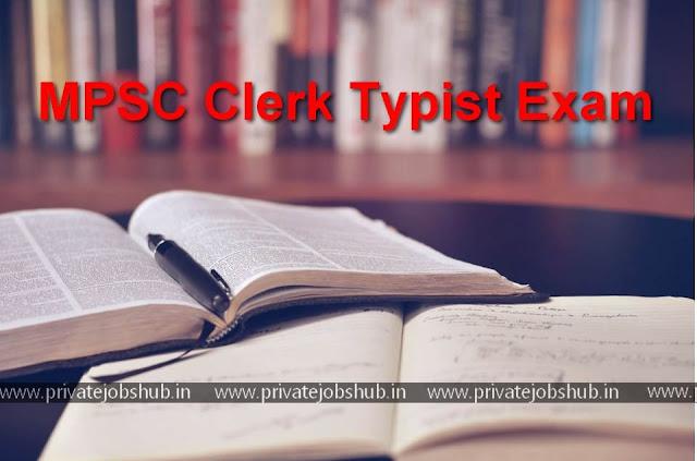 MPSC Clerk Typist Exam