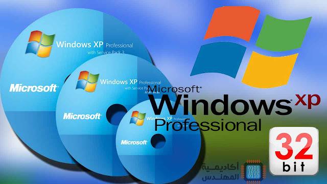 windows.xp sp3.iso