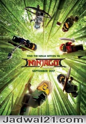 Film THE LEGO NINJAGO MOVIE 2017