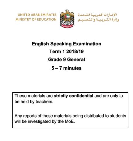 امتحان التحدث Speaking Examination في اللغة الانجليزية للصف التاسع الفصل الاول 2018-2019