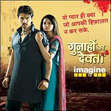 Gunahon Ka Devata Serial - 161 to 170 | Top Movies Serials