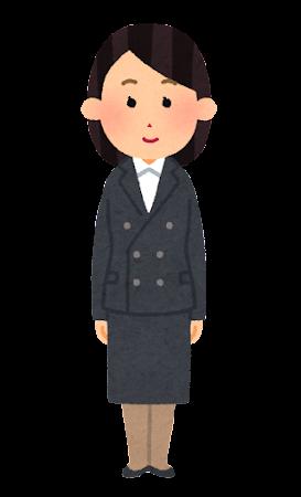 ダブルスーツを着た人のイラスト(女性)
