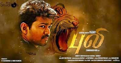 Vijay Chandrasekhar, Shruti Haasan, Sridevi New Upcoming tamil movie Puli, release date Poster