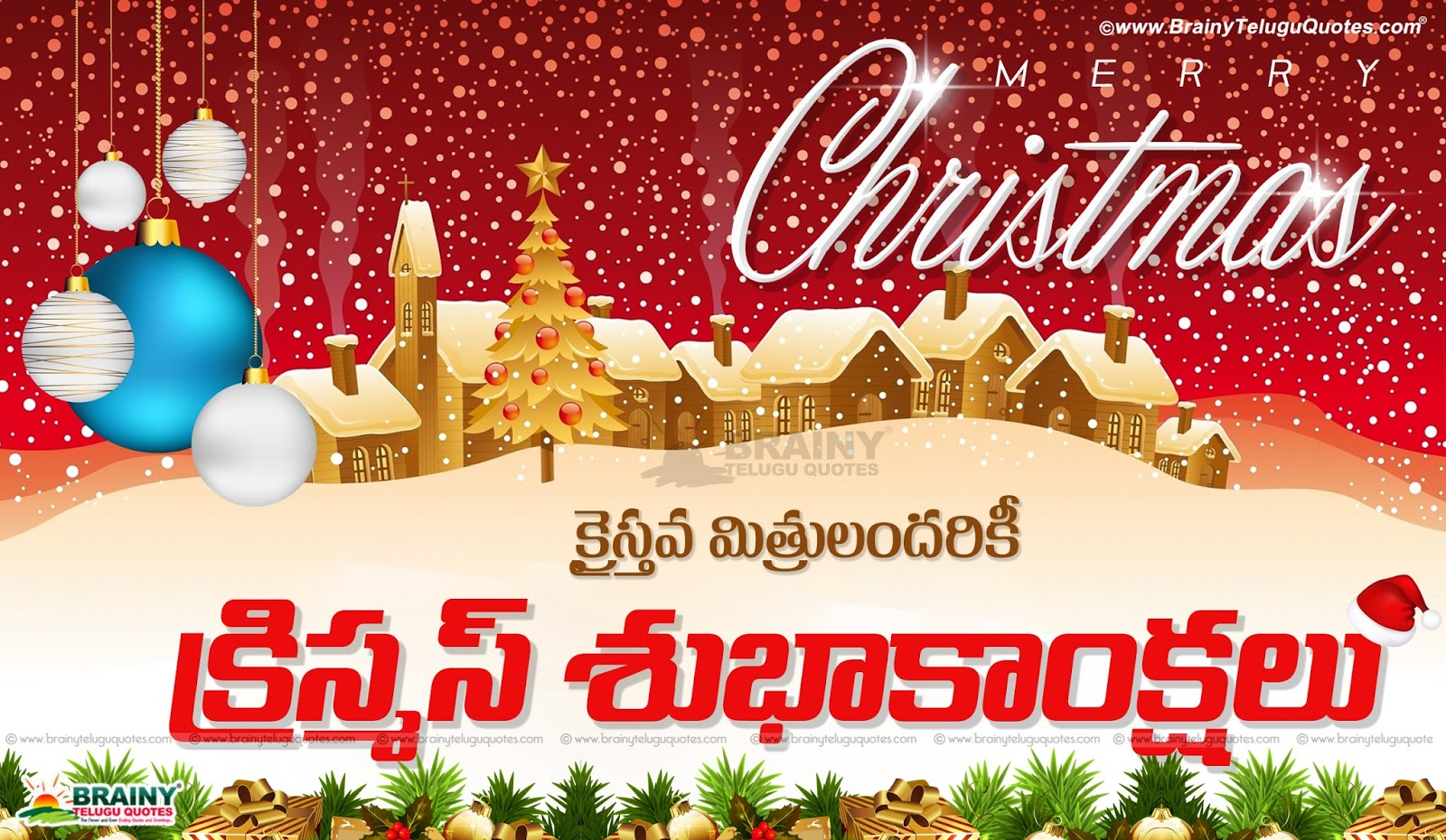Latest telugu nice christmas quotes messages e cards online for here is 2016 telugu christians christmas greetings x mas greetings in telugu language kristyandbryce Gallery