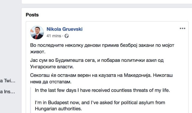 Nikola Gruevski is in Hungary; requires political asylum