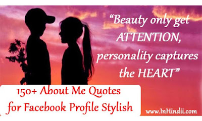 150+ About Me Quotes for Facebook Profile Stylish | Cool