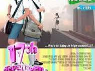 Download Film 17th - Seventeen (2004)