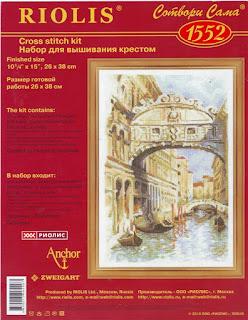 "Riolis 1552 ""Венеция. Мост вздохов"""