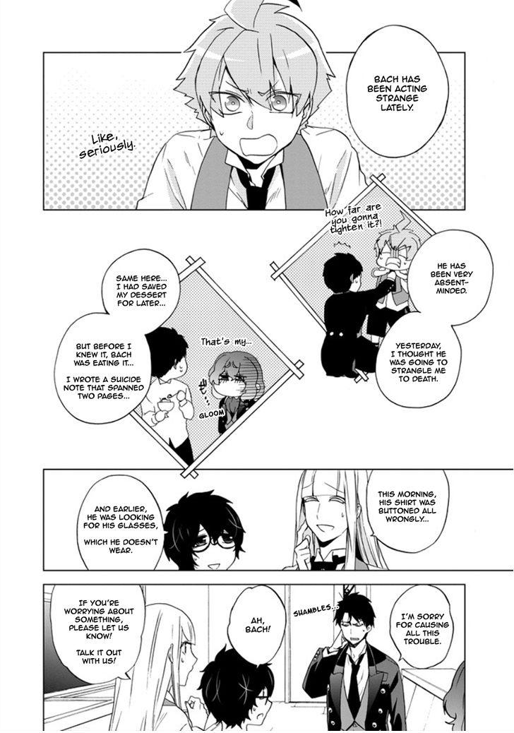 Classi9 - Chapter 23