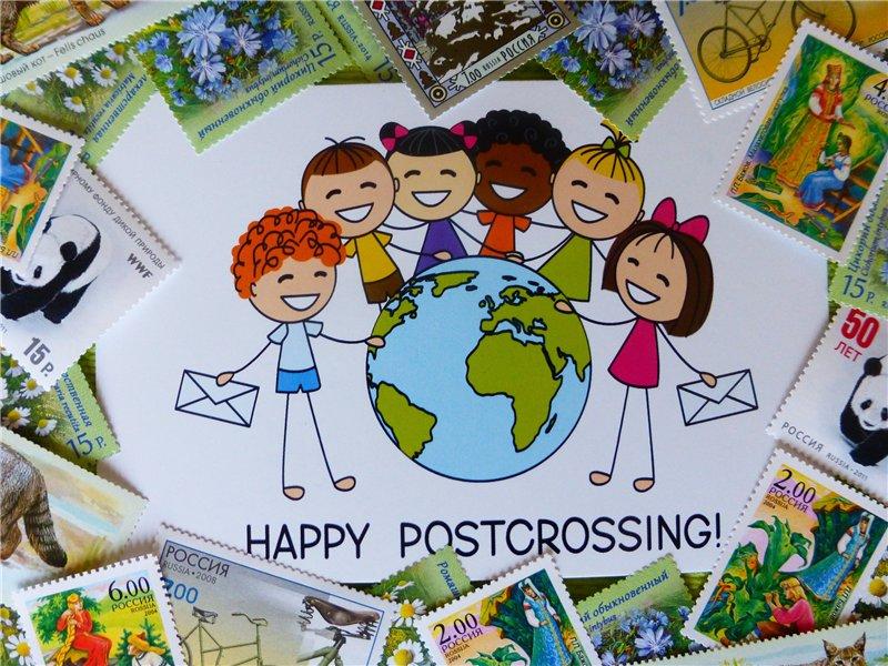 Мужчине картинки, получать открытки из других стран