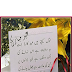 Logh Kehty Han Eid Card Esy - Urdu Poetry Ghazals - Eid Mubarak Sad Poetry Ghazal Images - Urdu Poetry World