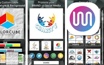 برنامج Logo Maker لصناعة الشعارات للاندرويد