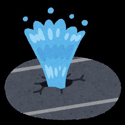 水道管破裂のイラスト(地下)