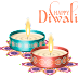Happy Diwali Wish and message