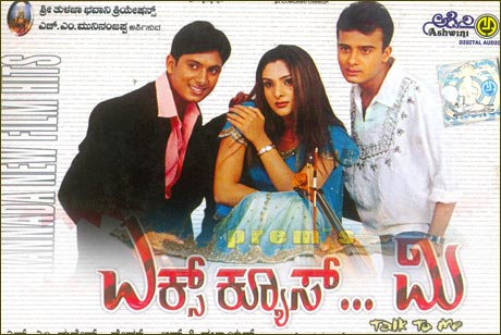Kiccha huccha kannada movie mp3 songs free download livinwiz.