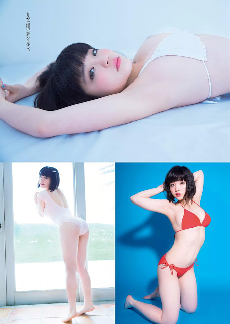 Nemoto Nagi 根本凪 Weekly Playboy 2016 May Photos 3