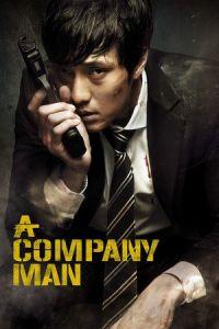 Sát Thủ Máu Lạnh - A Company Man (2012)