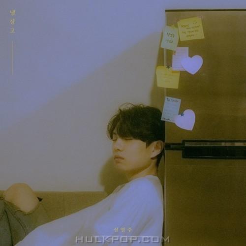 Sung Young Joo – 냉장고 – Single