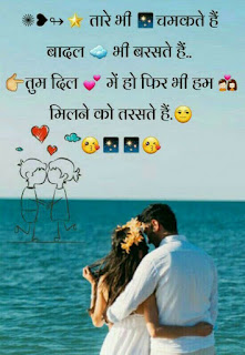 Latest Romantic Love Dp For Whatsapp Facebook Profile Pictures For