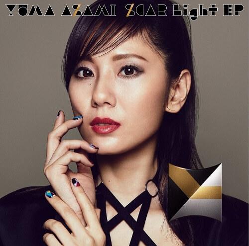 麻美ゆま (YUMA ASAMI) – SCAR Light Lyrics 歌詞 MV