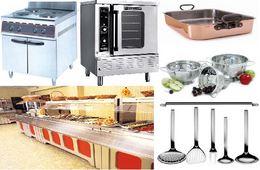 تجهيزات ومعدات المطابخ والمطاعم