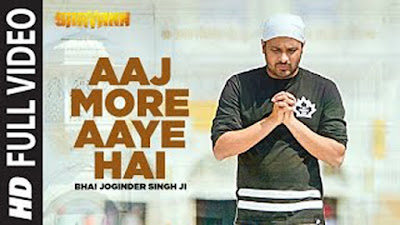 Aaj More Aaye Hai Lyrics - Bhai Joginder Singh Ji | Punjabi Song 2017