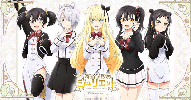 Anime Action School Terbaik - Kishuku Gakkou no Juliet